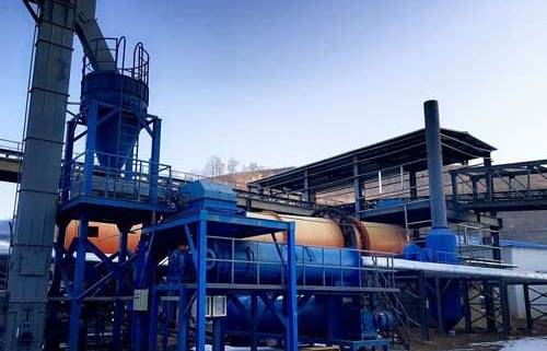 s-rotary-sludge-dryer